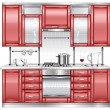 Vector de stock : Kitchen