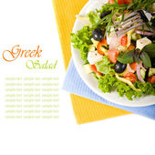 Healthy greek salad — Stock Photo