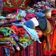 Colorful Fabric from Peru — Stock Photo