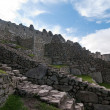 Stock Photo: Machu Picchu place to visit