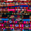 Stock Photo: Great Peruvian fabric