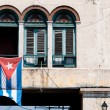 Stock Photo: T the street of Havana