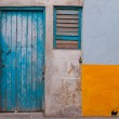Play of thr colour at Old district of Havana — Stock Photo