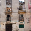 Old street of Havana - Stock Photo