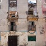 Old street of Havana — Stock Photo