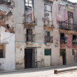 Old house of Havana (stiil inhabited) - Stock Photo