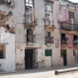 Old house of Havana (stiil inhabited) — Stock Photo #6541144