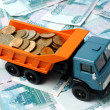 Transportation Money - Stock Photo