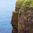 Cliffs — Stock Photo #5586622