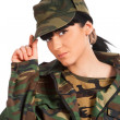 Army girl — Stock Photo #5675435