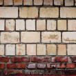 Stock Photo: Vintage wall