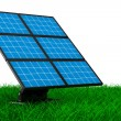 Stock Photo: Solar battery on grass. Isolated 3d image