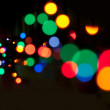 Festive lights — Stock Photo