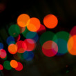 Stock Photo: lights of holyday