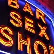 Sex shop — Stock Photo