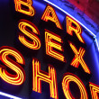 Sex shop - Stock Photo