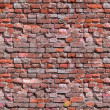 Stock Photo: Seamless brick wall texture