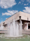Opera house, Kharkov, Ukraine — Stock Photo