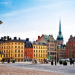 Stock Photo: Stockholm Old Town