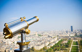 View on Paris. Birds eye view — Stock Photo
