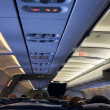 Stock Photo: Aircraft passenger cabin