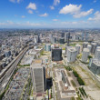 Yokohama Cityscape — Stock Photo #6639557