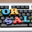 SALE word on the keyboard — Stock Photo #5551707