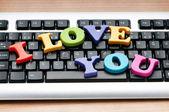 I love you words on the keyboard — Zdjęcie stockowe