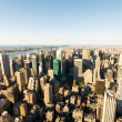 New York city panorama with tall skyscrapers — Stockfoto
