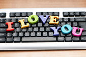 I love you words on the keyboard — Stockfoto