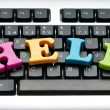 HELP concept with letters on keyboard — Stock Photo #5600840