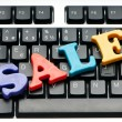 SALE word on the keyboard — Stock Photo #5600861