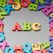 Stock Photo: Early education concept with letters