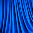 Stock Photo: Brightly lit curtains for your background