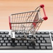 Royalty-Free Stock Photo: Internet online shopping concept with computer and cart