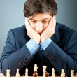 FIDE Grand Master Vugar Gashimov (World Rank - 12) from Azerbaij - Zdjęcie stockowe