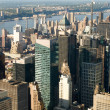 New York city panorama with tall skyscrapers - Photo