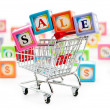 Shopping cart against the background — Stock Photo #5876473