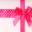 Close up of gift box — Stock Photo