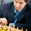 FIDE Grand Master Vugar Gashimov (World Rank - 12) from Azerbaij — Stock Photo #6022536