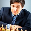 FIDE Grand Master Vugar Gashimov (World Rank - 12) from Azerbaij — Stok fotoğraf