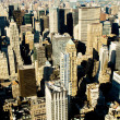 New York city panorama with tall skyscrapers - Foto de Stock