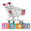 Shopping cart against the background — Stock Photo #6083262