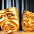 Masks with the theatre concept — Stock Photo #6084444