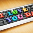 I love you Dad words on the keyboard - Zdjęcie stockowe