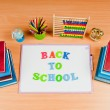 School items on the desk — Stock Photo