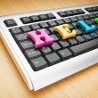 HELP concept with letters on keyboard — Stock Photo #6598610