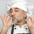 Attractive chef — Stock Photo #5577188