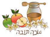 Honey and apple for Rosh Hashanah — Stock Vector