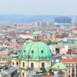 Vienna panorama - Stock Photo